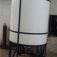 塑料周转箱 锥底化工储罐、尖底添加剂罐