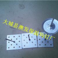 自粘铝制保温钉是怎样加工生产的