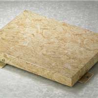 供应华和方舟-石纹铝单板