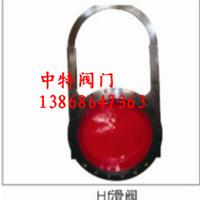 【HF滑阀】图片价格和参数说明