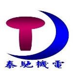 长沙市泰驰机电设备有限公司