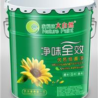 供应优质乳胶漆|大自然净味多功能乳胶漆