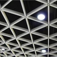 地铁站三角格栅吊顶