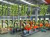 北京金江鑫海科技能源有限公司