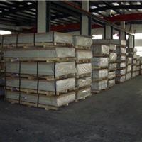 上海亚慧铝业有限公司