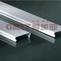 供应铝天花扣板,C型铝扣板,条形铝扣板