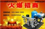供应沈阳AKK节电型叠压给水设备