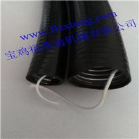 供应平包塑金属软管   包塑浪管