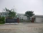 沧州日丽电器设备有限公司
