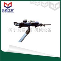 供应优质耐用的YYT28液压凿岩机 厂家价格