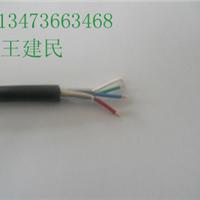 专业输送信息的PTY23  44*1铁路信号电缆