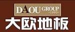 江苏新赛欧地板有限公司