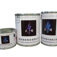 供应桶装焊丝/CO2气体保护焊丝天镭、鲁焊