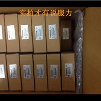 供应MT6070IH5威纶触摸屏、一级批发