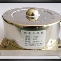 供应高精度轮辐式称重传感器YHLF-2