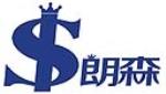 广州市朗森机电有限公司