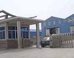 河南共威机械设备股份有限公司