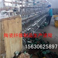 供应耐高温陶瓷纤维布宿迁使用商