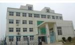 杭州万景新材料科技有限公司