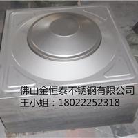 广东金恒泰不锈钢水箱冲压板304厂家直销