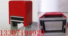 供应简易生产日期打码机,原始盖章式打码机