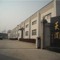 天润一舟北京科技有限公司