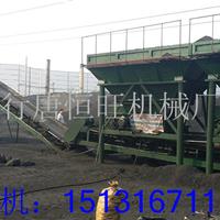 供应大型配煤机厂家