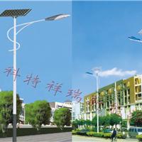 供应LED太阳能路灯