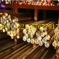 供应锰黄铜棒各种规格齐全
