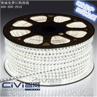 中山智威照明LED灯带生产厂家招商  各地代理商经销商