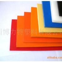 供应制造PVC塑料板具备的条件