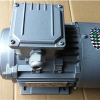 特殊电机制造双出轴 异电压 异频率 加大功率 法兰盘特殊加工