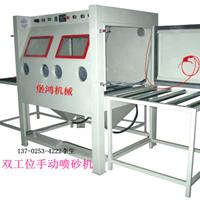 板材喷砂机专业生产