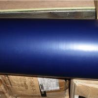 SPV-224S