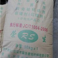 扬州抗裂砂浆供应
