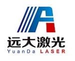 深圳市远大激光科技有限公司