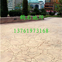 山西彩色水泥压花地坪材料厂家最新报价