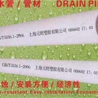 上海元财塑胶有限公司
