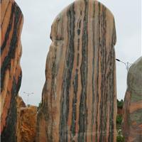 供应大型晚霞石、大型彩虹石、晚霞石刻字石