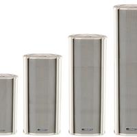 DSPPA DSP158  30W室外六级防水音柱
