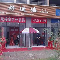 广东省涂料品牌有哪些,涂料厂家有哪些