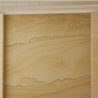山水画-砂岩