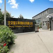 北京爱尔斯姆科技有限公司