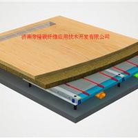 碳纤维地板采暖的注意事项