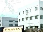 广东洛阳铜铝材料有限公司