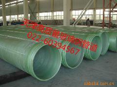 天津市连广玻璃钢管道有限公司