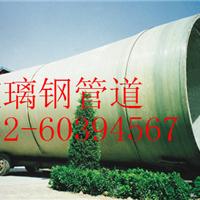武清玻璃钢管道,排污玻璃钢管,化工用管