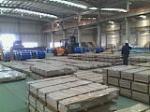 东莞泰尔钢材销售有限公司