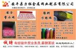 安平县力拓金属网业制品有限公司