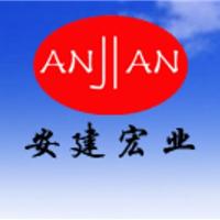 武汉安建宏业科技有限公司